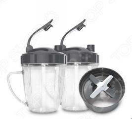 Набор аксессуаров для экстрактора питательных веществ Nutribullet