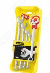 Набор из 5-ти комбинированных гаечных ключей STANLEY Ratcheting Wrench 4-95-659