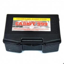 Аптечка автомобильная Салют MA-999