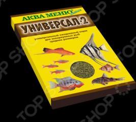Корм для рыб Аква Меню «Универсал-2»