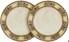 Набор десертных тарелок LCS «Старая Тоскана»