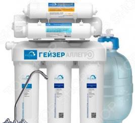 Фильтр для воды Гейзер «Аллегро-М»