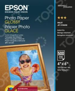 Фотобумага Epson C13S042549