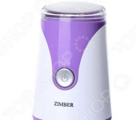 Кофемолка Zimber