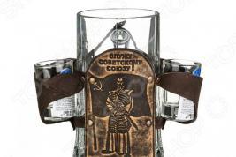 Набор: пивная кружка и рюмки «Служу Советскому Союзу» 352-290
