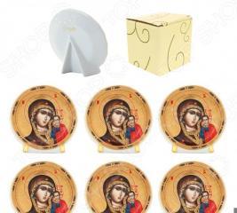 Набор круглых декоративных тарелок Elan Gallery «Казанская Божья Матерь»