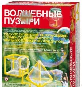 Набор для изобретателей 4M «Волшебные пузыри»