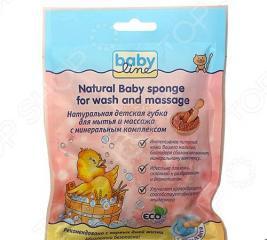 Губка детская для мытья и массажа Babyline ЯВ095187. В ассортименте
