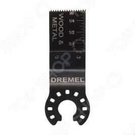 Полотно пильное для резки дерева и металла заподлицо Dremel MM422