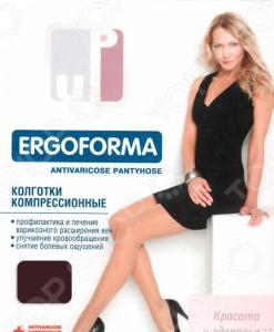 Колготки медицинские эластичные компрессионные Ergoforma EU 112. Цвет: шоколадный
