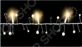 Гирлянда электрическая Luca Lighting «Бусы» 1694687