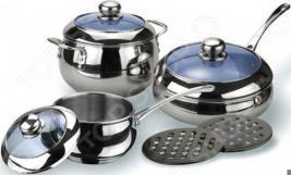 Набор кухонной посуды Vitesse Liane