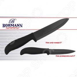 Набор ножей Bohmann BH-5223