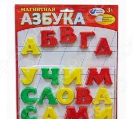 Доска магнитная Shantou Gepai «азбука»