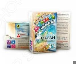 Набор для создания мыла Инновации для детей «Океан»