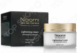 Крем для лица осветляющий Naomi with Dead Sea minerals