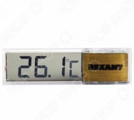 Термометр электронный Rexant RX-509