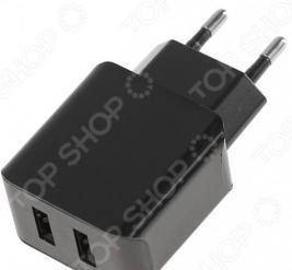 Сетевое зарядное устройство Media Gadget HPS-221U. Уцененный товар