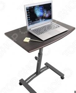 Стол для ноутбука Tatkraft Salute