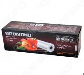Пакеты для вакуумного упаковщика Redmond RAM-VR01