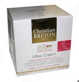 Крем для увядающей кожи Christian Breton Paris «Лифтокс»