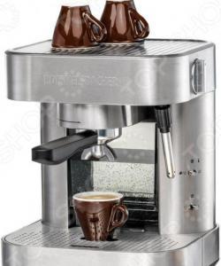 Кофемашина Rommelsbacher EKS-1510