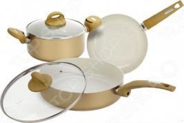 Набор кухонной посуды c внутренним керамическим покрытием Vitesse VS-2225