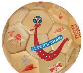 Мяч футбольный FIFA 2018 St. Petersburg