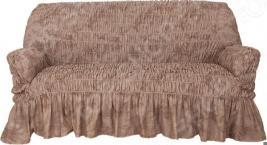 Натяжной чехол на трехместный диван Еврочехол «Фантазия. Шоколад»