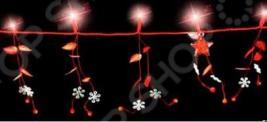 Гирлянда электрическая Luca Lighting 1694686