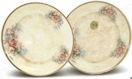 Набор десертных тарелок LCS «Элианто»