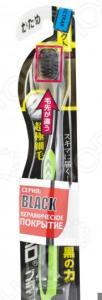 Зубная щетка DENTALPRO Black Ultra Slim. Жесткость: жесткая (hard). В ассортименте