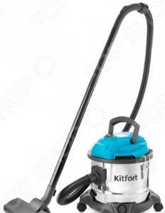 Пылесос моющий KITFORT КТ-547