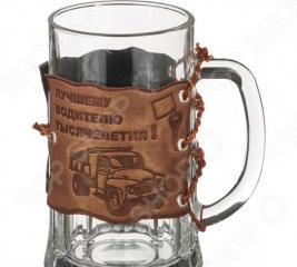Кружка пивная «Лучшему водителю» 352-010