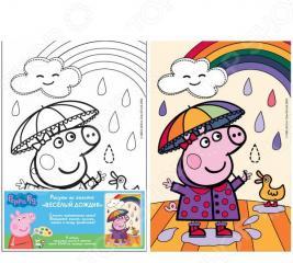 Набор для росписи по холсту Росмэн Peppa Pig «Веселый дождик»