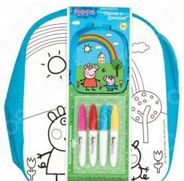 Раскраска-рюкзак Peppa «Пеппа и Джордж»