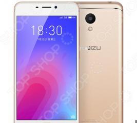 Смартфон Meizu M6 3/32GB