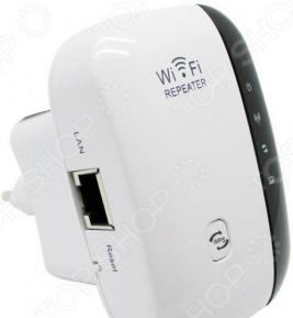 Маршрутизатор беспроводной WiFi Repeater Wireless