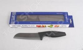 Нож керамический Gipfel 6714