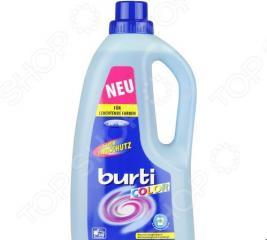Жидкое средство для стирки цветного белья Burti