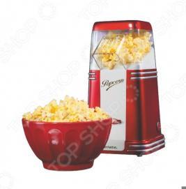 Прибор для приготовления попкорна Ariete 2952