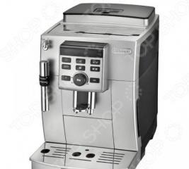 Кофемашина DeLonghi ECAM 23 120