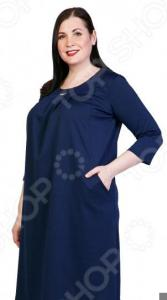 Платье Лауме-Лайн «Счастливый взгляд». Цвет: синий