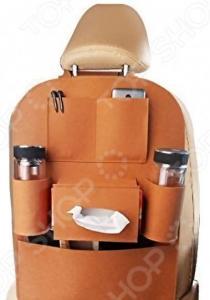 Органайзер на спинку автомобиля Multifunctional Seat Storage Bag