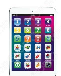 Планшет обучающий PlaySmart «Радужный планшет». В ассортименте
