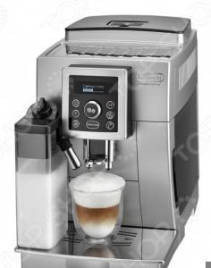Кофемашина DeLonghi ECAM 23 460