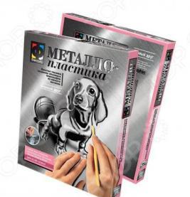 Набор металлопластика Фантазер № 7 Верный друг (собака)