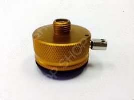 Клапан газовый Fire-Maple Valve V1 FMS0-V1