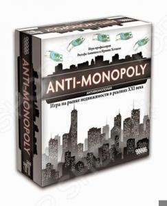 Настольная игра Hobby World «Антимонополия» 1269/10851