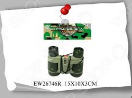Бинокль игрушечный S+S Toys СС75486